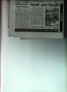Hindu National Weekly-june24, 2010