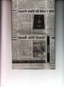 Hindu National WeeklyJune24, 2010